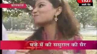 Rahul and wife reach Kolkata. Part 4 of 4