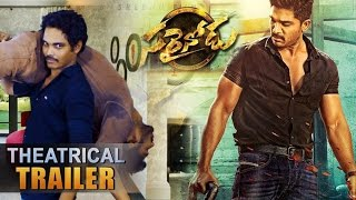 Sarainodu Movie Theatrical Trailer || Allu Arjun,Rakul || Fan Made