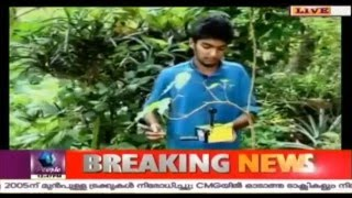 Wayanad Resident M. Insaf Discovers Device To Detect Underground Water