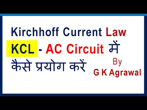 Xxx Mp4 Kirchhoff S Current Law KCL KVL For AC Circuits In Hindi 3gp Sex
