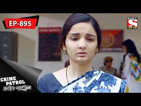 Xxx Mp4 Crime Patrol ক্রাইম প্যাট্রোল Bengali Ep 895 23rd June 2018 3gp Sex