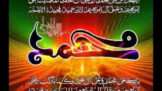 Sarkar Tere Aane Se Gulshan Me Bahare Aain Naat BY Haji Mushtaq Qadri