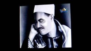 تلاوة شهيرة لسورة الرحمن - الشيخ محمد رفعت