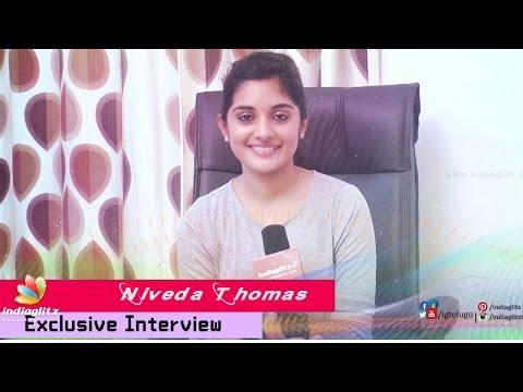 Actress Niveda Thomas exclusive interview | Gentleman |  Nani | Celebrity Interviews | Indiaglitz