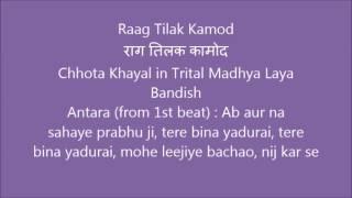 Tilak Kamod Chhota Khyal in Trital Tutorial -  Darasan bin jiyara tarase