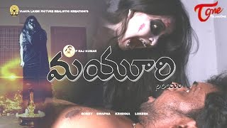 Mayuri | Latest Telugu Short Film | By P. Raj Kumar | with Eng Subtitles