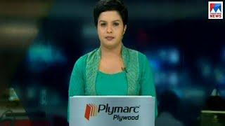 സന്ധ്യാ വാർത്ത   6 P M News   News Anchor - Nisha Purushothaman   April 15, 2018