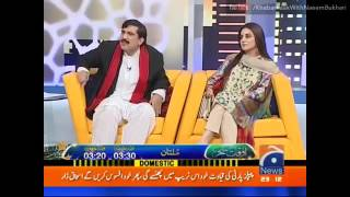 Khabarnaak 23 June 2016 خبرناک Shaikh Rasheed Dummy Geo News