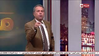 مصر اليوم - توفيق عكاشة: جماعة الإخوان المسلمين باضت عدد كبير من الجماعات التكفيرية