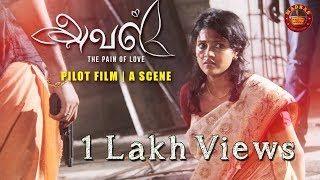 Aval - The Pain of Love | Pilot Film | Loganathan RS | Madras Meter