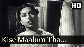 Kise Maalum Tha Do Din Mein (HD) - Vidya Song - Dev Anand - Suraiya - Sad Song