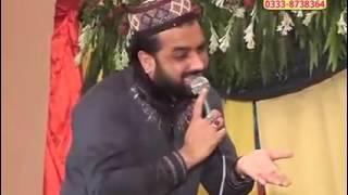 Awain ral de ne loki tere nal sonia By Qari Shahid
