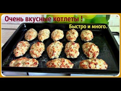 Готовим котлеты духовке рецепты фото