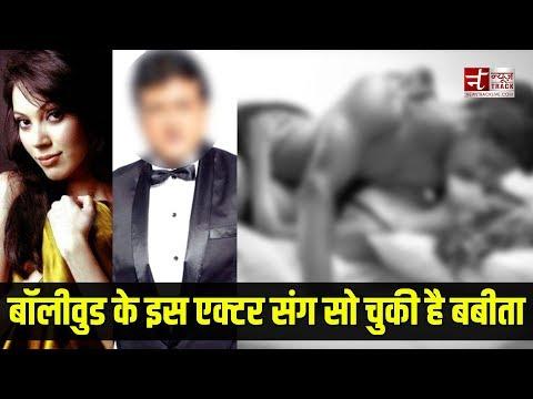 Xxx Mp4 Babita Aka Mummun Dutta And Armaan Kohli Love Affair 3gp Sex