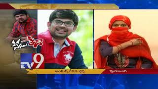 Gay husband case || Deepika Vs. Ankush - TV9 Exclusive