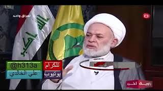 """رأي السيد محسن الحكيم """"ر.ض"""" في الاحزاب"""