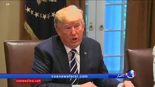 پرزیدنت ترامپ: با ولادیمیر پوتین در مورد ایران گفت وگو کردم