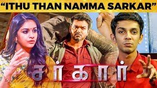 SARKAR Teaser - Kollywood Celebrities Reaction | Thalapathy Vijay | Keerthy Suresh | TK