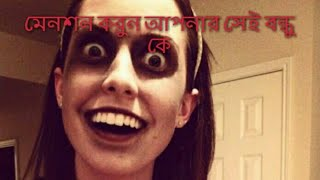 New WhatsApp Funny Videos | TRY_NOT_TO_LOUGH BY Musti unlimited