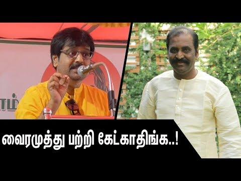 Xxx Mp4 வைரமுத்து பற்றி பேச மறுத்த விவேக் Today Actor Vivek Abdul Kalam Birthday Celebration 3gp Sex