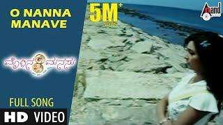 Moggina Manasu   O Nanna Manave   Yash, Radhika Pandith   Sonu Nigam   Mano Murthy   Kannada Songs