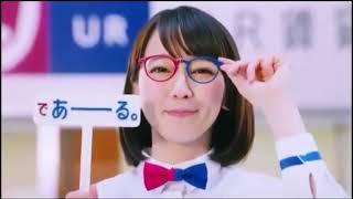 吉岡里帆 かわいいCM 4連続