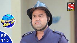 Badi Door Se Aaye Hain - बड़ी दूर से आये है - Episode 415 - 8th January, 2016
