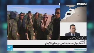 عبد الرحيم السليمي: انسحاب المغرب من الكركرات اختبار لكافة الأطراف الإقليمية