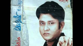 Tumi boro sharthopor. bangla song (POLASH)