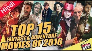 Top 15 Fantasy & Adventure movies Of 2016 [Explain In Hindi]