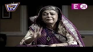 Veteran actor Rita Bhaduri passes away   E24