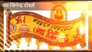 Jain bhajan....dama dam.mast calendar by surbhit seth