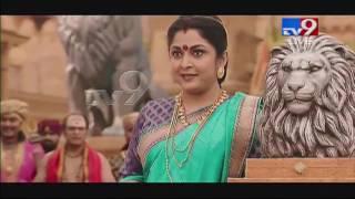 Baahubali 2 Pre Release - AV on Ramya Krishnan - TV9