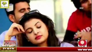 Valentines Day 2015 Bangla NatokValobasha Unlimited part 2