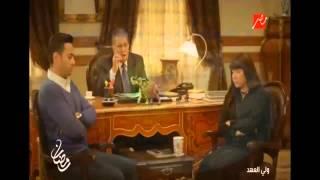 اعلان مسلسل ولي العهد رمضان 2015 قناة mbc مصر