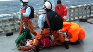 Helicopter rescue operation at sea