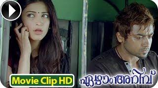 7Aum Arivu - Malayalam  Movie 2013  - Fight Scene 27 [HD]