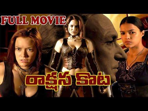 Xxx Mp4 Rakshasa Kota 2016 New Telugu Dubbed Movies Telugu Movies 2016 Full Length Movies 3gp Sex