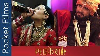 Hindi Short Film On Arranged Marriage - Peg Phera | Marrying A Complete Stranger