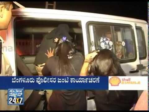 Xxx Mp4 Bangalore Police Raids Three Dance Bar 100 Girls Rescue Live Band Raid In Bangalore 3gp Sex