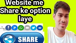 Website me  Social Media Share Button bnaye  || वेबसाइट में शेयर का बटन बनाएं