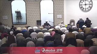 Day 12 - Taraweeh Prayer 2018 - Shaykh Tareq Moqbel | Shaykh Zakaullah Saleem