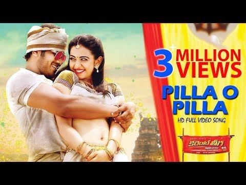 Pilla O Pilla Full Video Song   Manchu Manoj    Sunny Leone   Rakul Preet