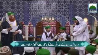 Madani Munnay Ki Kamal Salahiyat   -  Haji Abdul Habib Attari