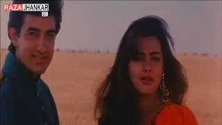 Dheere Dheere Ap Mere (((DJ Jhankar))) (Raza HD Songs)