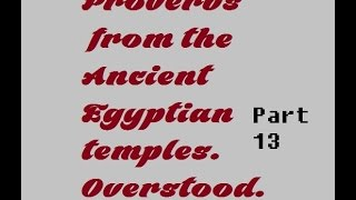 Proverbs from the ancient Egyptian temples Overstood Part 13