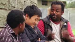 New Ethiopian  Movie [ሜድ ኢን ቻይና] Made in china