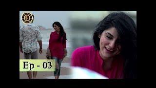 Teri Raza Episode - 03 - 18th July 2017 - Sanam Baloch & Shehroz Sabzwari - Top Pakistani Drama