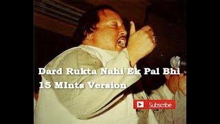 Dard Rukhta Nahi Ek Pal Bhi By Nusrat Fateh Ali khan Qawali