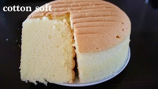 cotton soft sponge cake / vanilla sponge cake recipe--Cooking A Dream